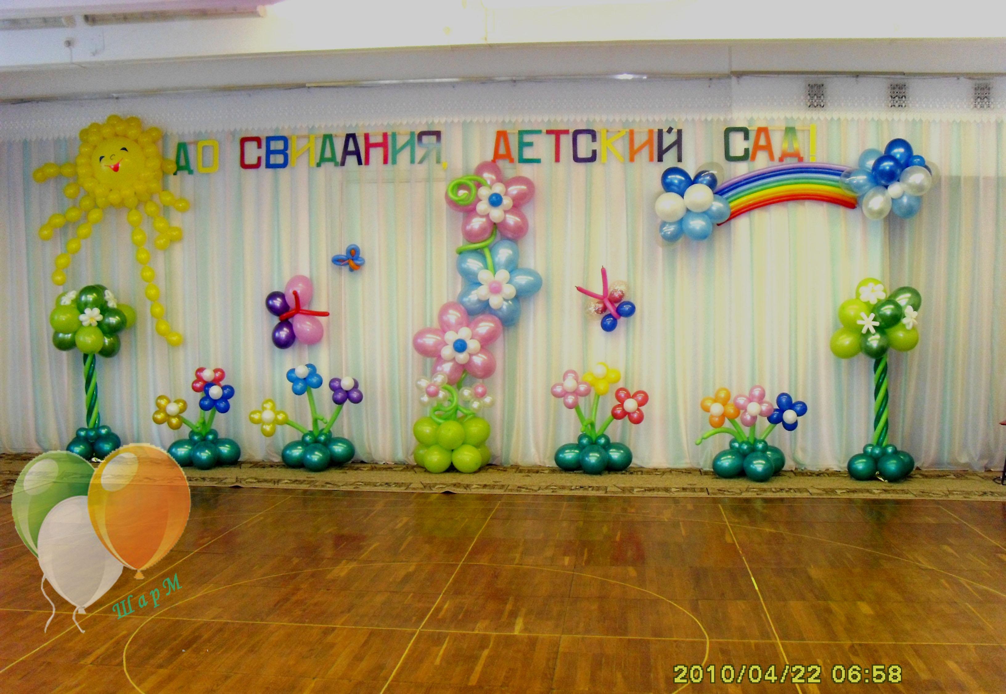 Украшение зала выпускной своими руками фото фото 701