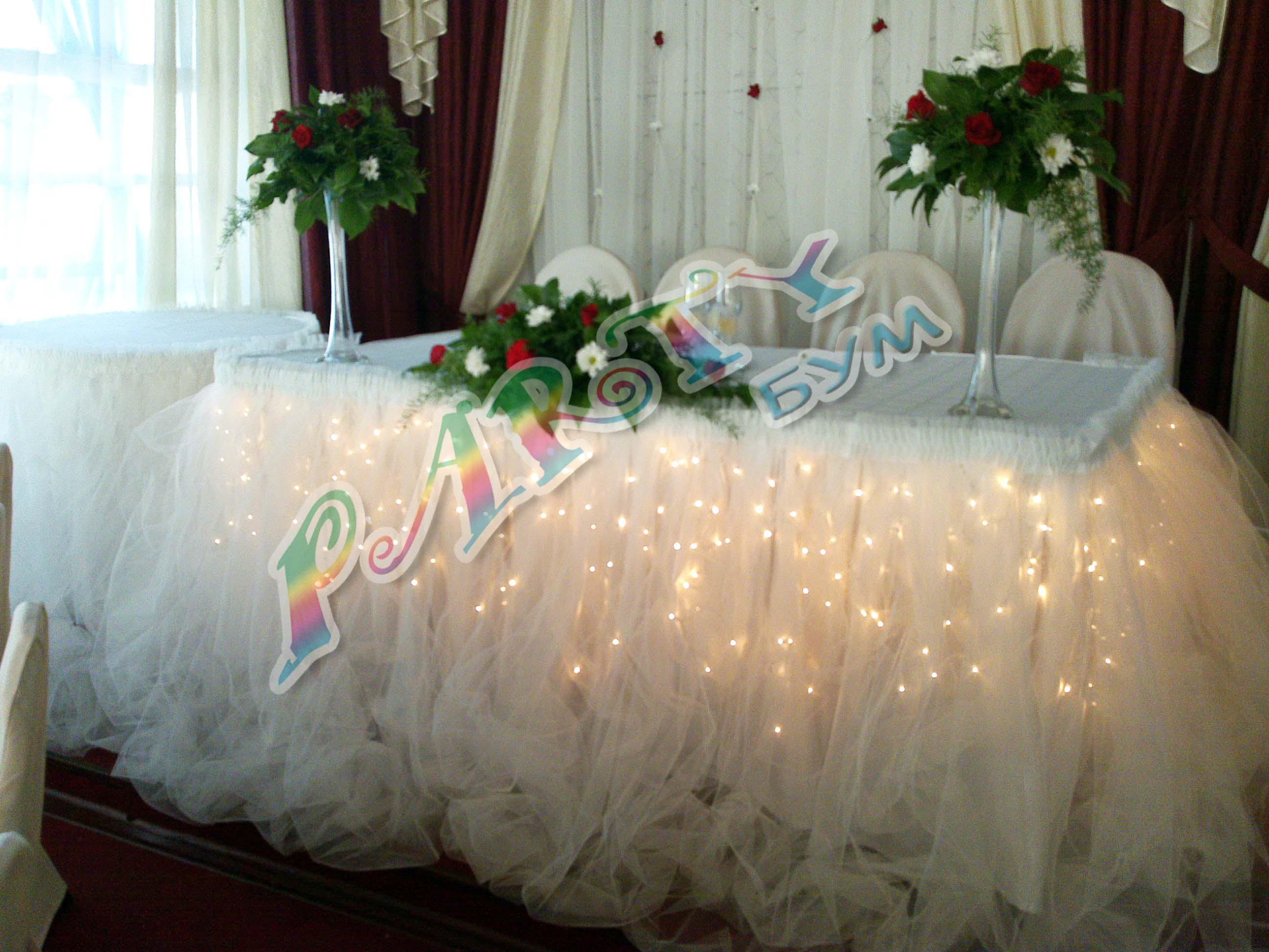 Свадебные юбки на стол своими руками 8