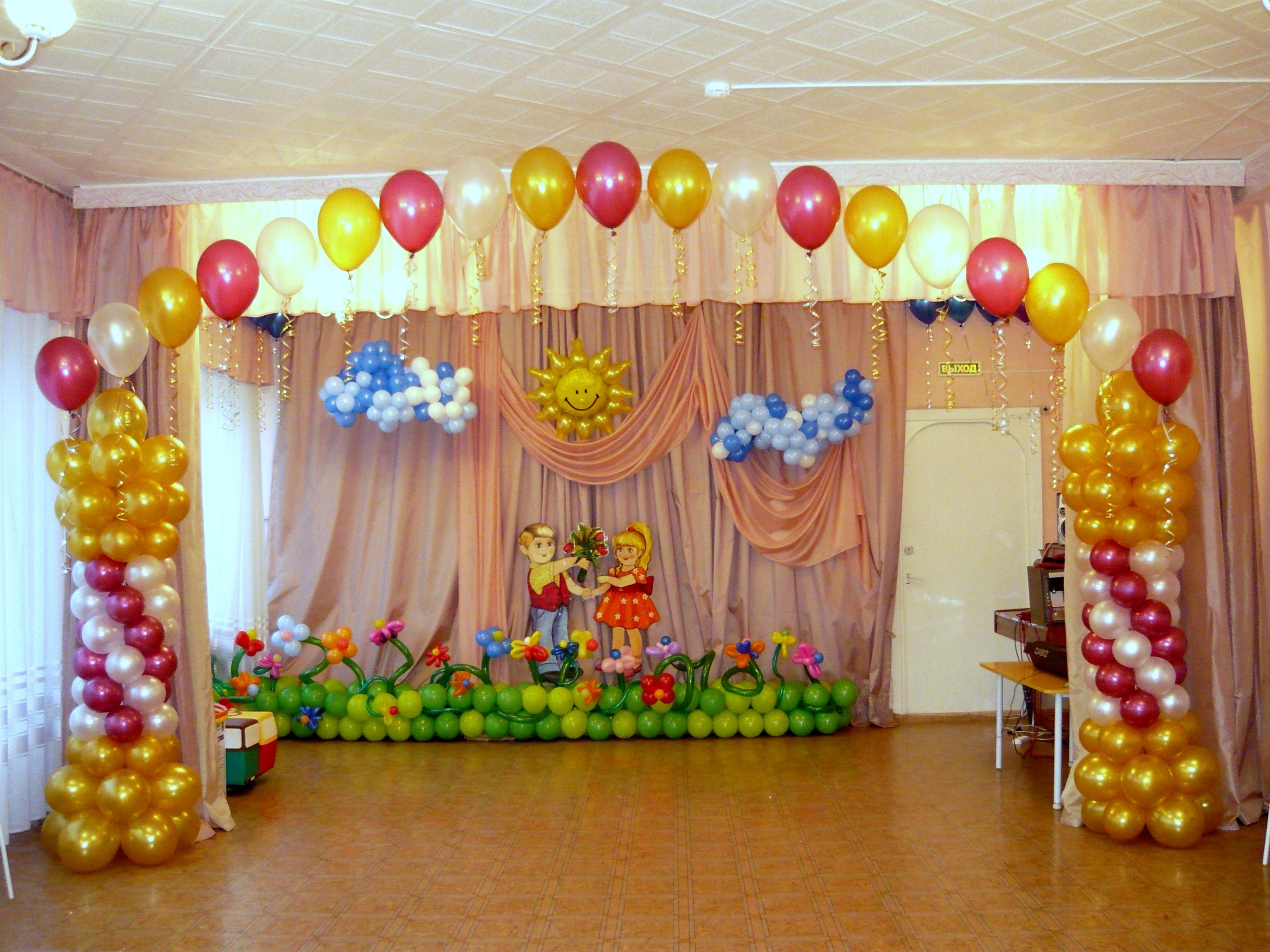 Оформление воздушными шарами выпускного праздника в детском саду.